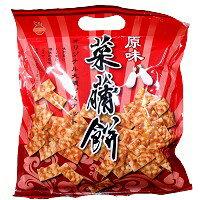 餅之鋪食品暢貨中心:橙果菜脯餅-原味170g袋