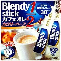 AGF Blendy 三合一低卡歐雷咖啡 *30本入