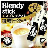 AGF Blendy 義式濃縮咖啡 *30本入