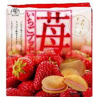 餅之鋪食品暢貨中心:柿原草莓夾心蛋糕(8入)152g包