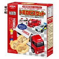 餅之鋪食品暢貨中心:日清嬰兒汽車模型餅乾55g盒