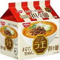 日清麵王5食包麵-擔擔麵485g袋