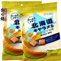 餅之鋪食品暢貨中心:北海道哈蜜瓜牛奶糖260g包