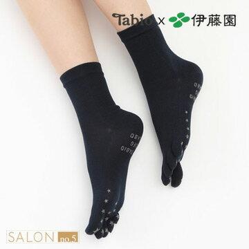 【Tabio×伊藤園】防滑吸濕除臭絲質保濕5趾短襪