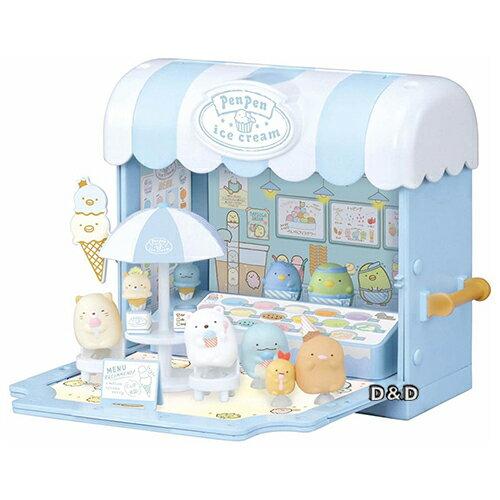 《TAKARA TOMY》DIY系列 角落生物 冰淇淋商店 東喬精品百貨 - 限時優惠好康折扣