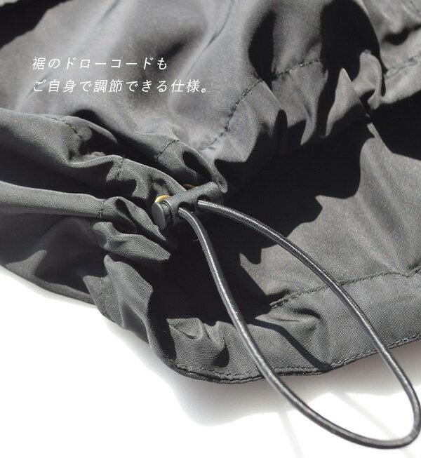 日本e-zakka / 連帽軍裝夾克外套 / 32620-1900091 / 日本必買 代購 / 日本樂天直送(4500) 7