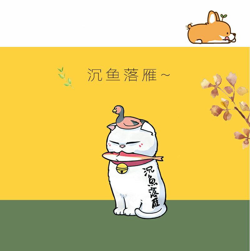 KUSO 搞笑 情侶裝 純棉短T MIT台灣製【YC686-15】萌寵 沉魚落雁貓  動物萌寵 快速出貨 3