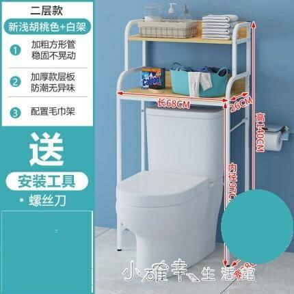 馬桶置物架 衛生間滾筒架子浴室洗手間馬桶架廁所儲物收納架【快速出貨】