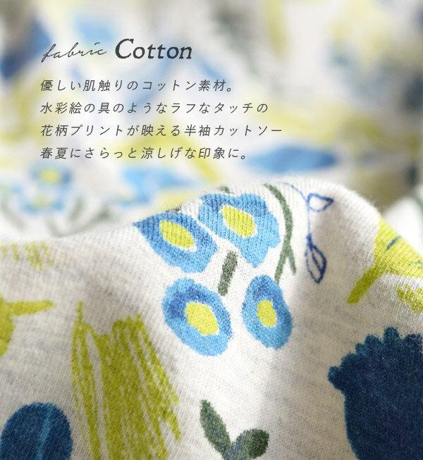 日本e-zakka / 花樣短袖T恤 / 32674-1801256 / 日本必買 代購 / 日本樂天直送(2900) 3