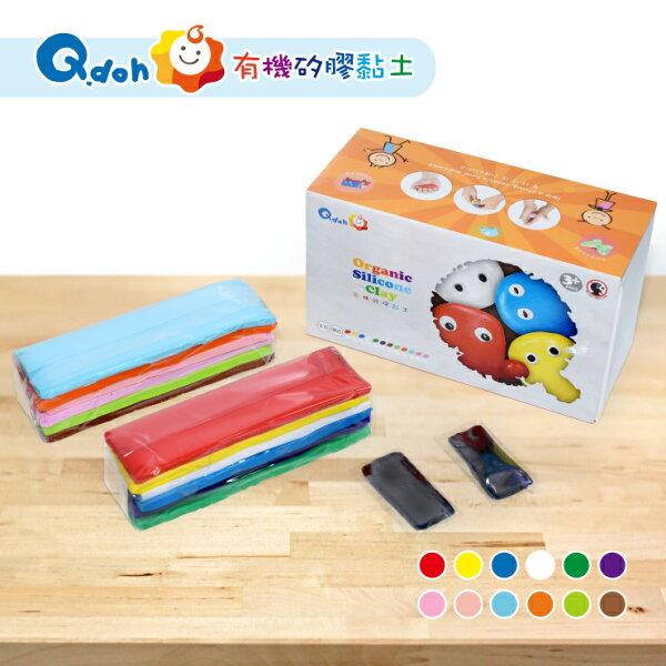 Q doh:Q-doh有機矽膠黏土12色黏土量販盒