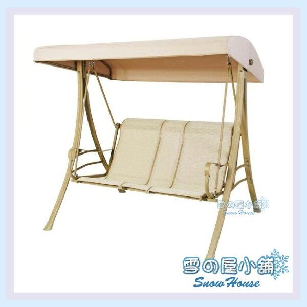 ╭☆雪之屋小舖☆╯R977-03#148雙人米色鞦韆DIY自組吊籃搖椅