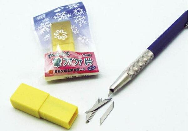 聯盟文具:旻新玉象P-400筆刀專用刀片NO.707