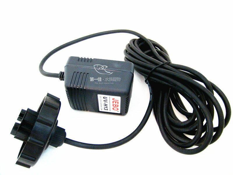 [第一佳水族寵物] UV殺菌燈 變壓器 [13W] (UV燈管專用穩壓器點亮線組) 適用電子式殺菌燈管