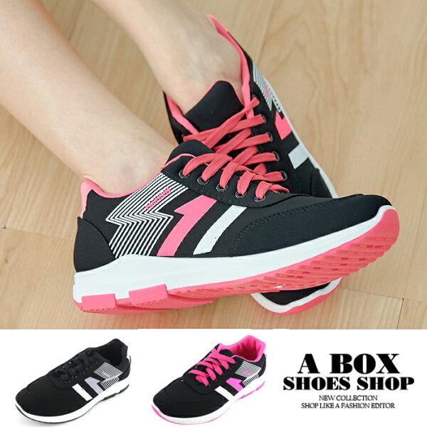 【AS901】休閒百搭學生運動鞋綁帶線條設計2.5CM2色