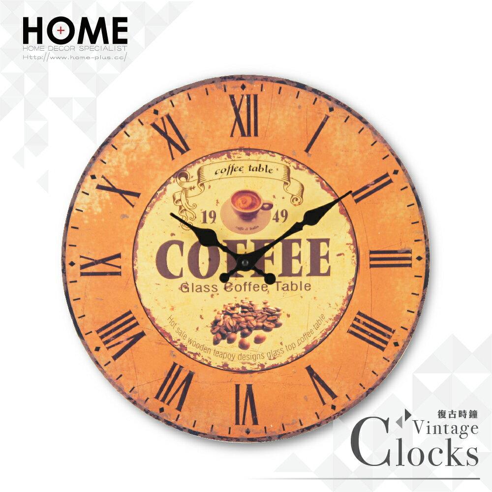 HOME 復古時鐘 左岸咖啡 靜音機芯 Zakka掛鐘 壁鐘 無框畫 雜貨 鄉村 田園 工