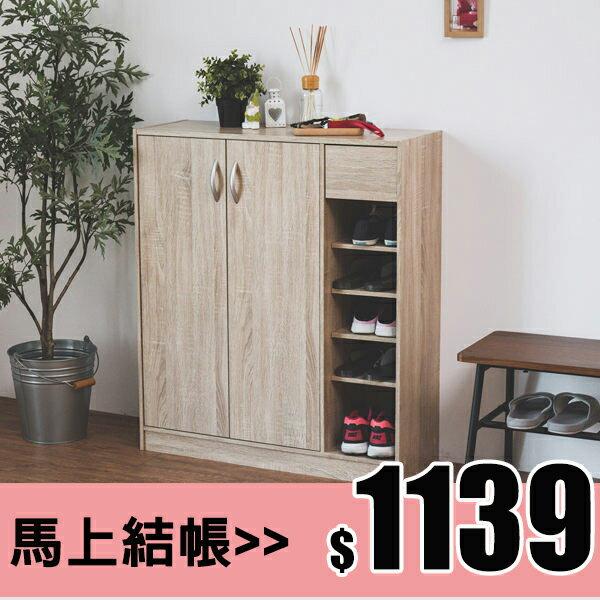 鞋櫃鞋架收納櫃賽門6層雙門5格一抽鞋櫃完美主義【N0066】