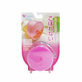 【淘氣寶寶】日本 BITATTAO 杯蓋/彈性防漏吸管杯蓋 魔法杯蓋 全面防漏-粉色 Pink 2016