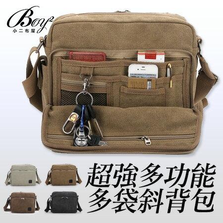 ☆BOY-2☆【NQ-AA1092】多收納袋帆布肩背郵差包-4色 現+預 0