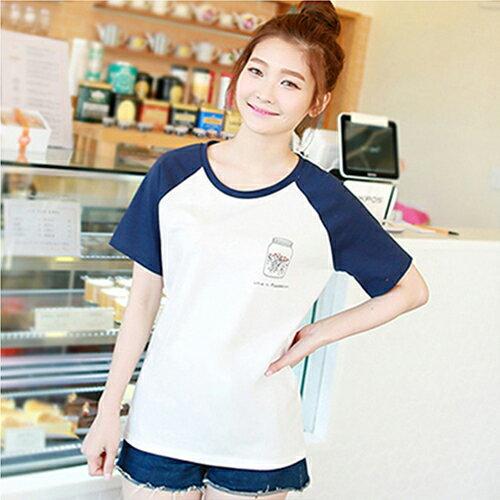 [零碼現貨出清] 純棉短袖T恤 (2色,M~2XL) - ORead 自由風格