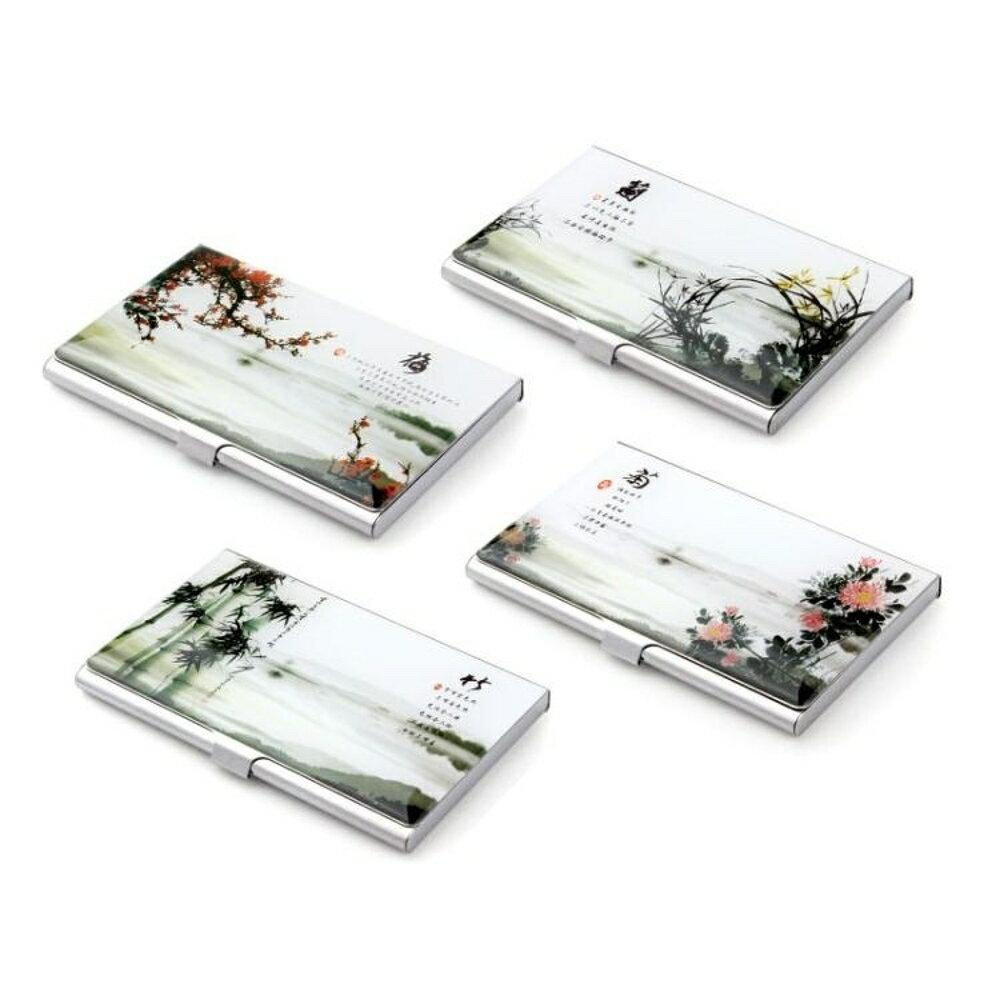 名片盒 中國風古典圖案女士創意名片盒男士金屬大容量時尚名片夾可定制-快速出貨
