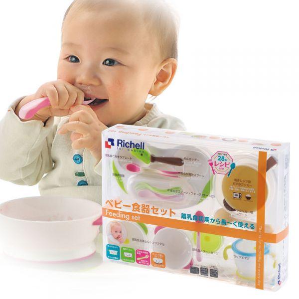 【Richell 日本利其爾】ND副食品餐具豪華組禮盒 寶寶副食品餐具套組 離乳食物調製餐具組 (可微波的餐具)(免運)