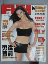 【書寶二手書T1/雜誌期刊_QAC】FHM男人幫_2001/3_凱薩琳麗塔瓊斯等
