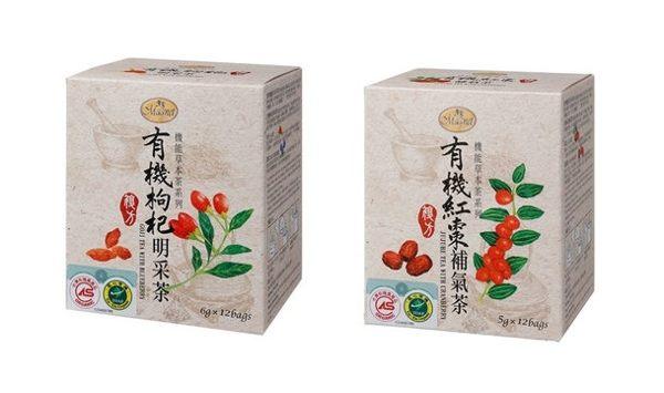 宣洋花茶 曼寧 有機枸杞明采茶  有機紅棗補氣茶