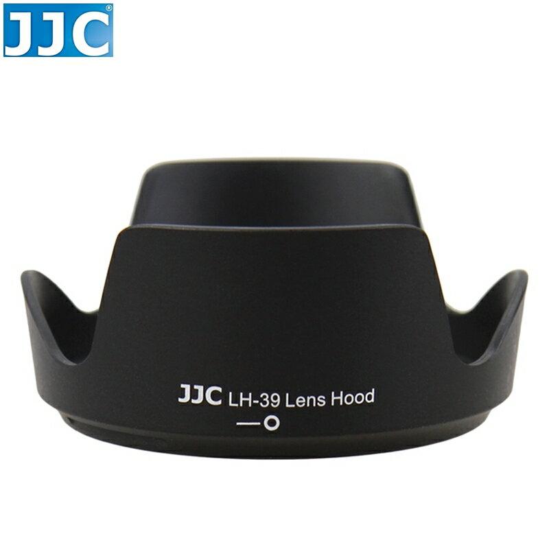 又敗家@JJC副廠Nikon遮光罩HB-39遮光罩(可倒裝反扣副廠遮光罩,相容Nikon原廠遮光罩HB39遮光罩)適AF-S DX NIKKOR 16-85mm f/3.5-5.6G 18-300mm..