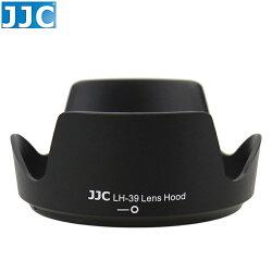 又敗家@JJC副廠Nikon遮光罩HB-39遮光罩(可倒裝反扣副廠遮光罩,相容Nikon原廠遮光罩HB39遮光罩)適AF-S DX NIKKOR 16-85mm f/3.5-5.6G 18-300mm f/3.5-6.3G ED VR HB-39太陽HB39太陽罩HB-39遮陽罩HB39遮罩 相容Nikon原廠遮光罩lens hood