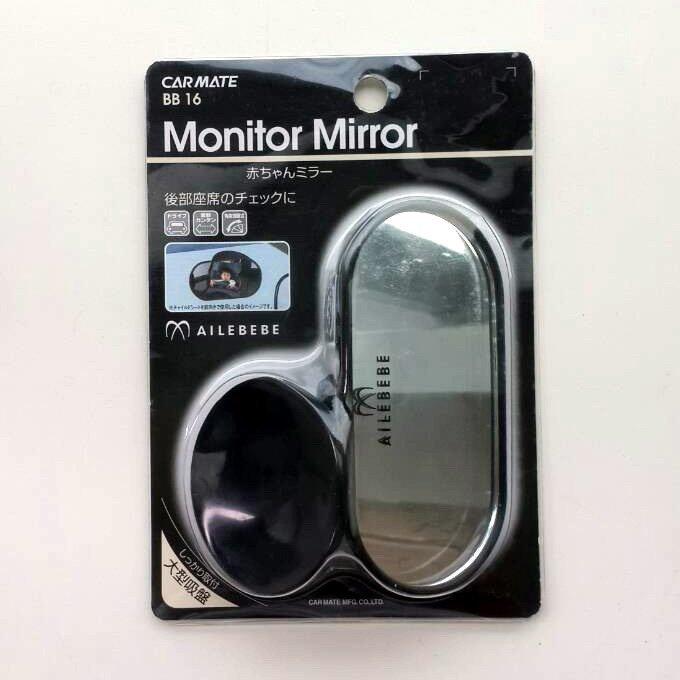 【禾宜精品】輔助鏡 日本 CARMATE BB16 小型安全輔助鏡(平面) 車用 輔助鏡 1入裝 觀察後座兒童