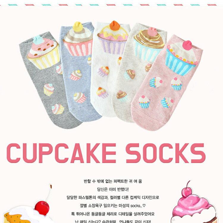 韓國新款立體蛋糕冰淇淋襪子 (五色任選) 【庫奇小舖】