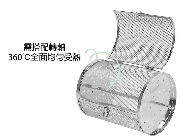 【VOTO】14L氣炸烤箱專屬配件旋轉炸籠(不含轉軸) CARB