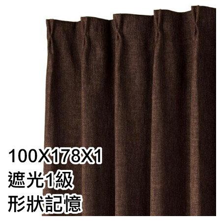 窗簾LENABR100×178×1NITORI宜得利家居