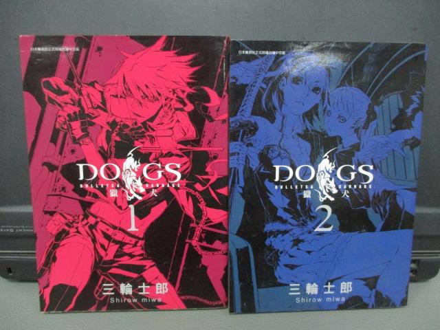 【書寶二手書T1/漫畫書_MRW】DOGS獵犬-Bullets&Carnage_1&2集合售_三輪士郎
