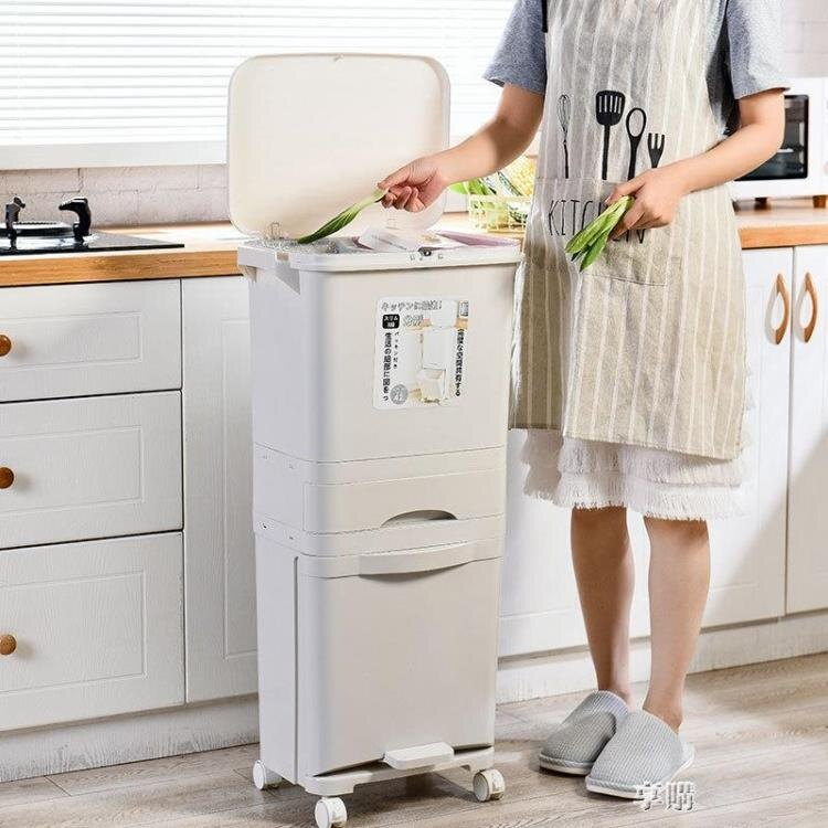 11.11超值折扣 垃圾桶 不彎腰垃圾分類垃圾桶帶蓋三層幹濕分離廚房家用大號腳踩踏環保ATF
