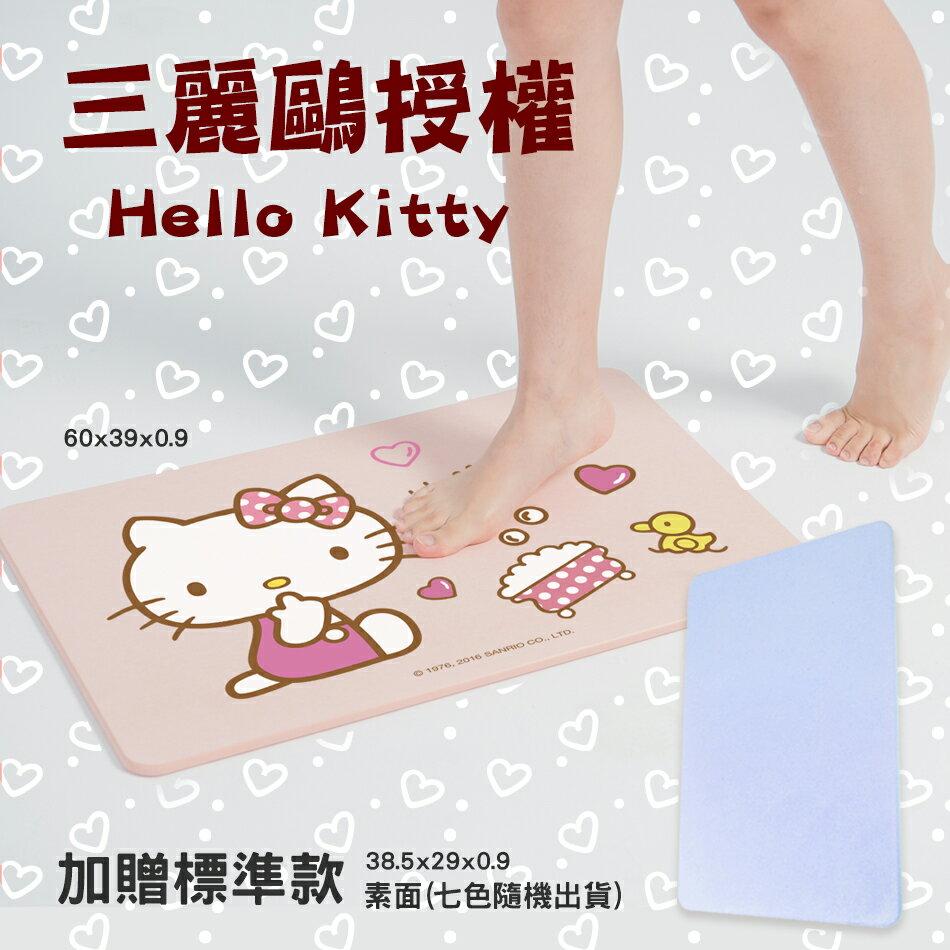 Hello Kitty珪藻土地墊x標準款珪藻土地墊