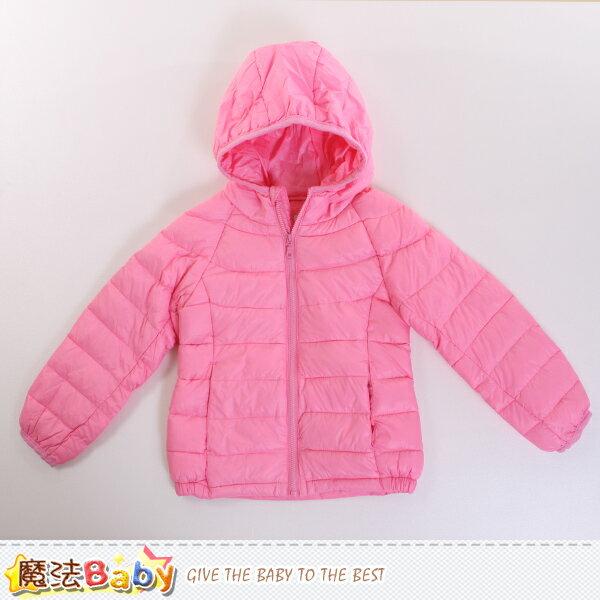 羽絨外套 女童輕量極保暖90%羽絨外套 魔法Baby~k60207
