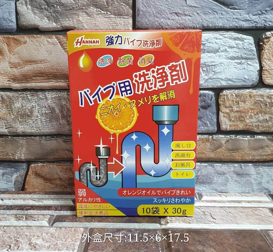 水管清潔好幫手 管道清潔劑 G0552403006