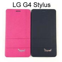 【Dapad】經典隱扣皮套 LG H630 G4 Stylus