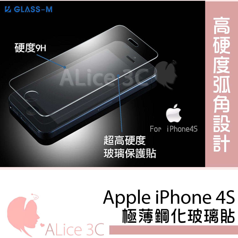 Apple iPhone 4 / 4S GLASS-M 4代 9H 鋼化玻璃保護貼【A-I4-005】0.15mm 9H 極薄鋼化玻璃膜 - 限時優惠好康折扣