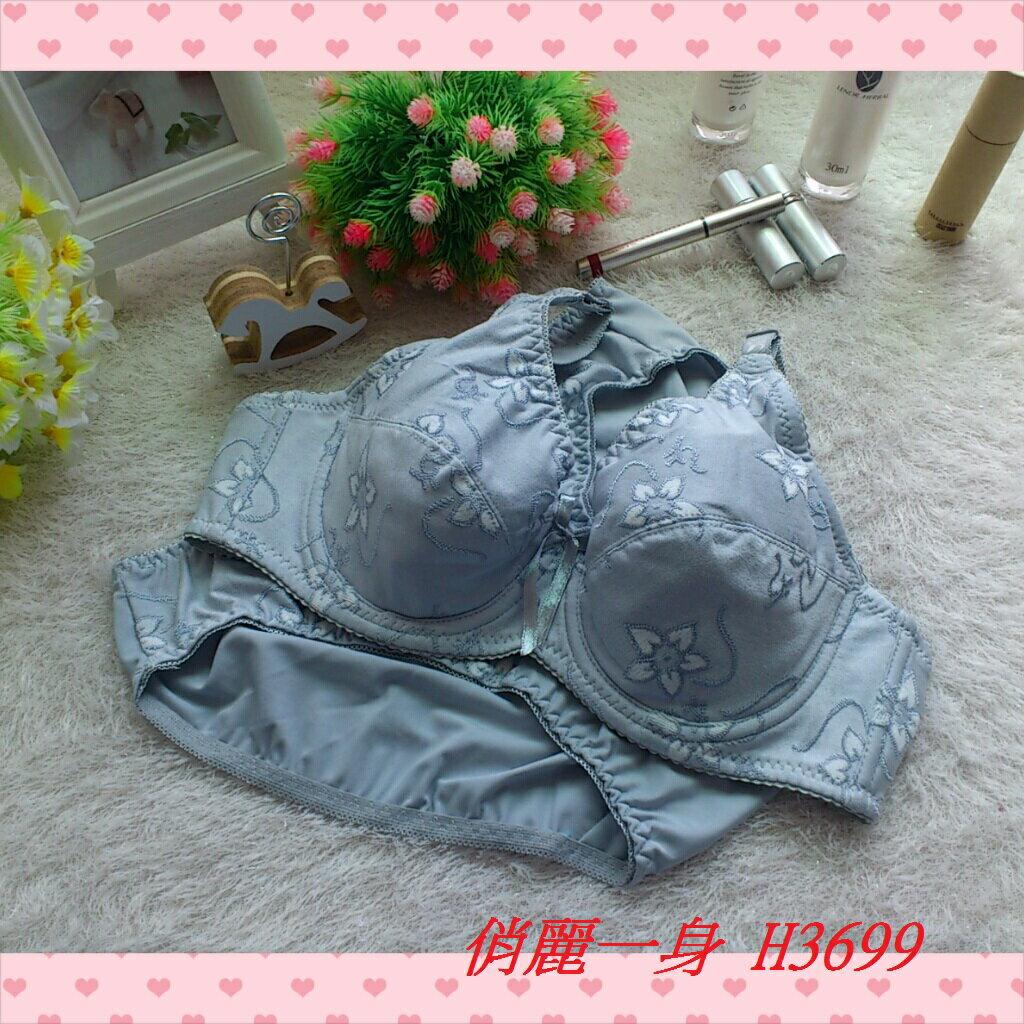 全罩杯薄襯調整型內衣75/80/85/90(ABC罩含內褲)俏麗一身H3699
