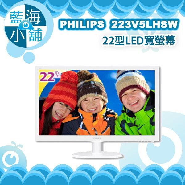 PHILIPS 飛利浦 223V5LHSW 22型LED寬螢幕(白色) 電腦螢幕