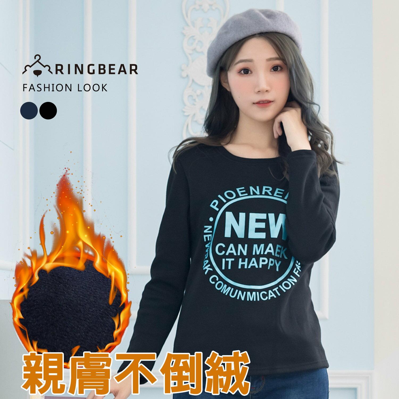 保暖--簡約時尚金屬冰藍色印圖不倒絨內裡圓領長袖上衣(黑.藍XL-3L)-F122眼圈熊中大尺碼 1