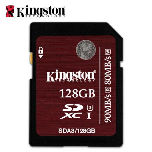 Kingston 金士頓 R90-SDHC-U3-C3 128G記憶卡【三井3C】