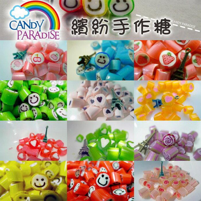 ~KTmiss~Candy paradise繽紛手作糖^(綜合口味^)^(3包入^) 西班
