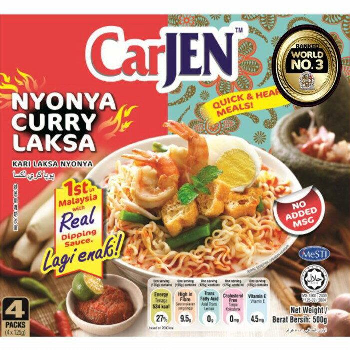 【KTmiss】CarJen娘惹白咖哩麵 咖哩泡麵 咖哩拉麵  馬來西亞進口泡麵 杯麵 方便麵 速食麵 熱門 熱賣 人氣 團購 超夯 好吃 便宜 特價 促銷