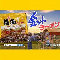 異國泡麵大賞推薦【KTmiss】日本泡麵 日本金香拉麵-醬油風味 醬油拉麵
