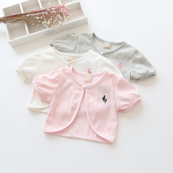 女童簍空棉質薄款刺繡兔子珍珠扣小外套.罩衫.洋裝必備~EMMA商城