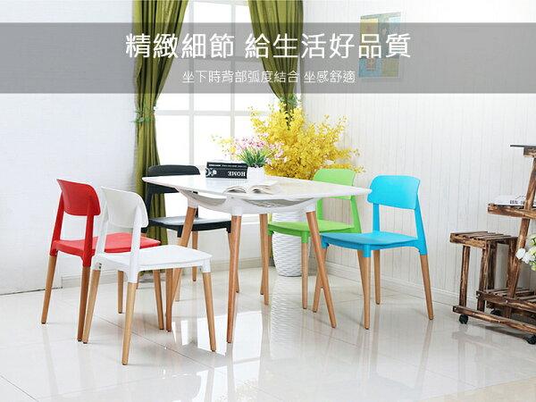 !新生活家具!《凱莉》北歐設計師款餐椅休閒椅實木椅電腦椅商業空間