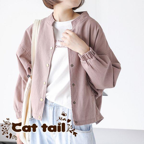 《貓尾巴》DY-01171 簡約立領純色單排銅扣夾克外套 (森林系 日系 棉麻 文青 清新)